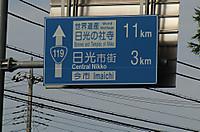 Cimg7569